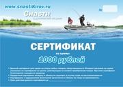 Рыболовный интернет-магазин Всё для клёва Снасти