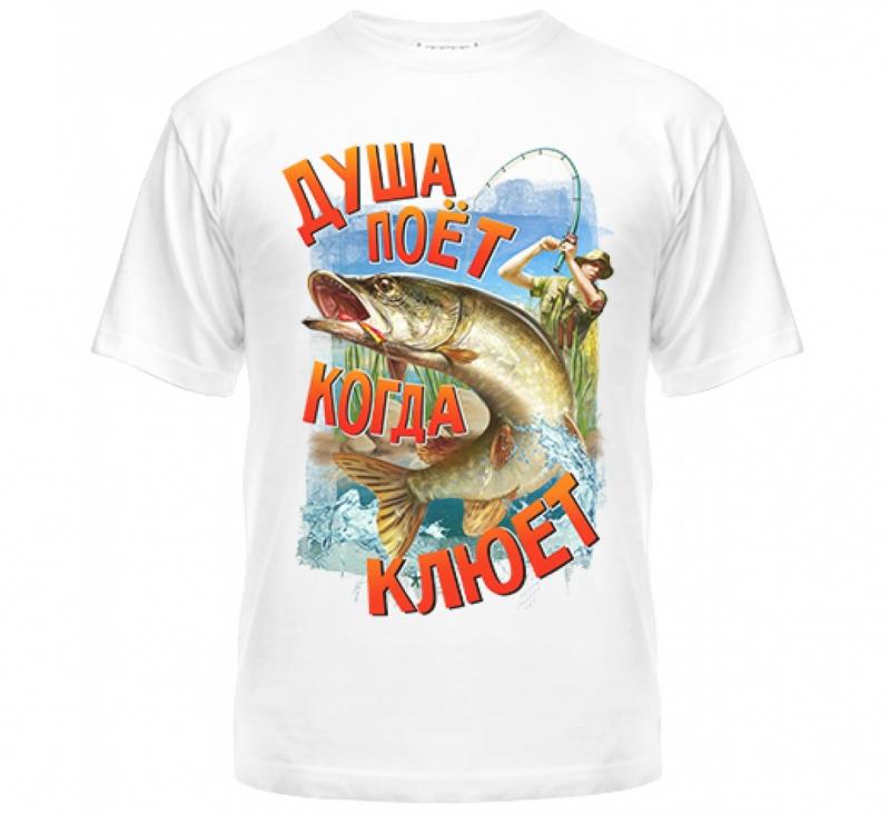 Прикольные картинки на футболку для рыбаков